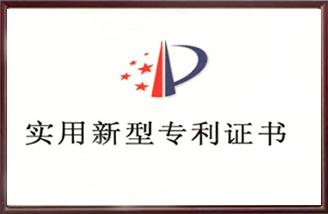 caishi界app资zhi证书